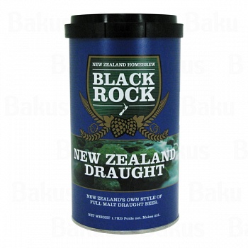 Black Rock NZ Draught 1,7 кг