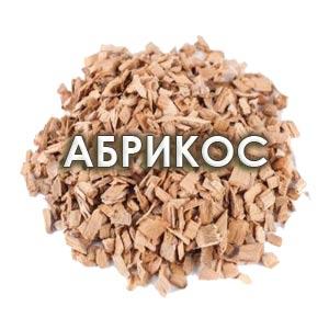 Щепа Абрикос, 1 кг