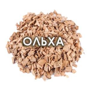 Щепа Ольха, 1 кг