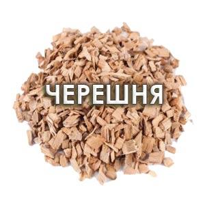 Щепа Черешня, 1 кг
