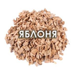 Щепа Яблоня, 1 кг