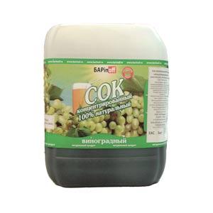 Сок Белый Виноград, концентрированный, 5 кг