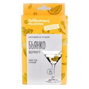 Вермут Бьянко — набор трав и специй
