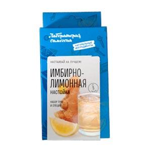 Имбирно-Лимонная