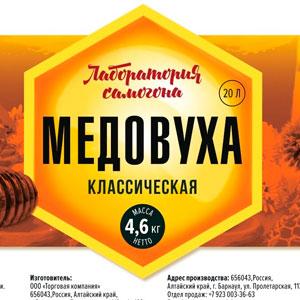 Лаборатория самогона — Рецепт медовухи